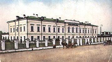 Примамед медицинский центр владивосток услуги